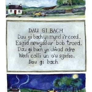Dau-Gi-Bach1-831x1024