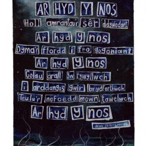 Ar-Hyd-Yr-Nos