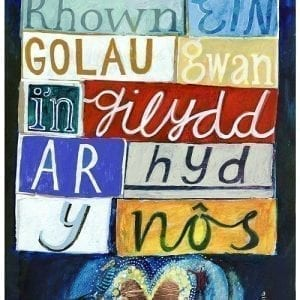 Ar-hyd-yr-nos-Short-Collage-sml