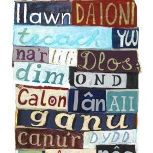 Calon-lan...-680x1024