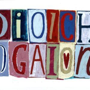 Diolch-o-Galon-1024x689