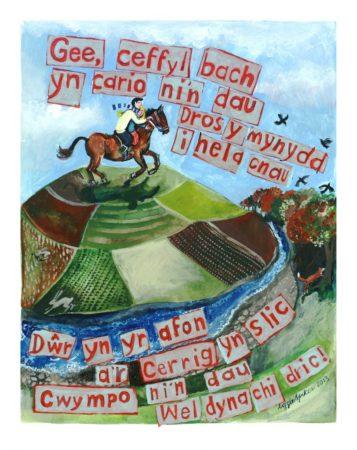Gee Ceffyl Bach Framed Poster Print Driftwood Designs