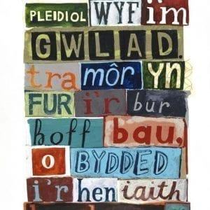 Gwlad-gwlad-716x1024