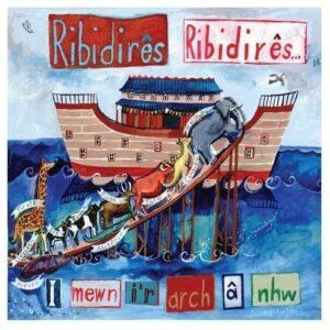 Ribidires-Square-card