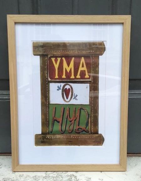 yma o hyd frame